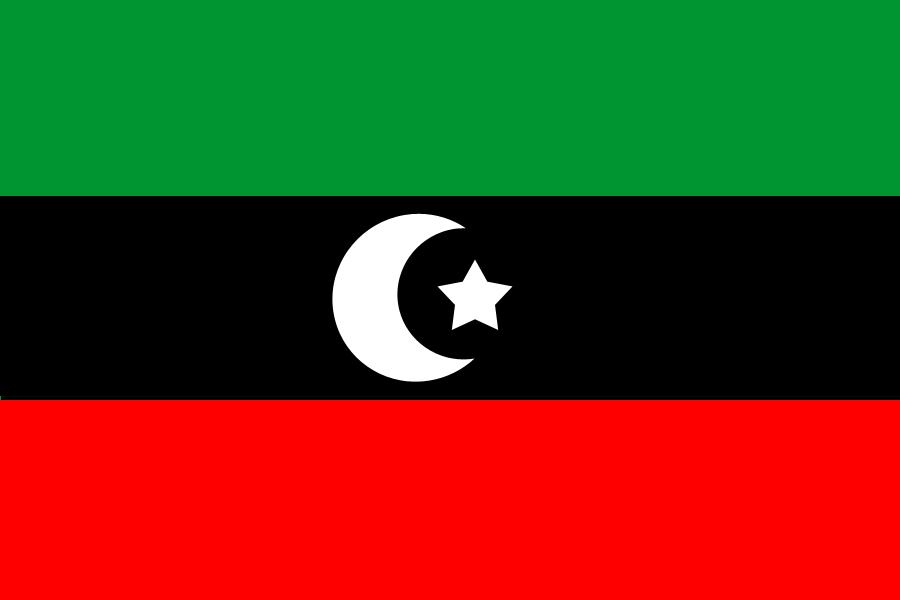 Nigeria Embassy in Tripoli